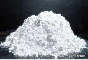 泰一明矿石色选机在碳酸钙中的应用