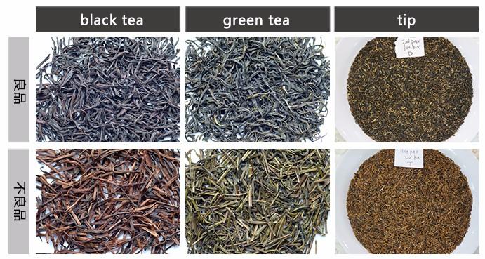 茶叶色选机